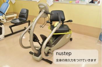 shisetsu_ga (3)